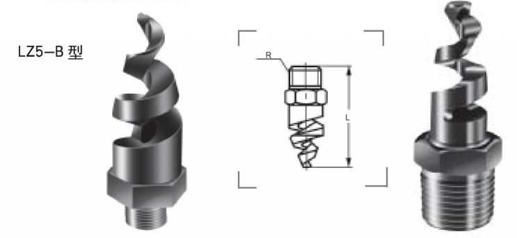 螺旋喷嘴LZ5-B型