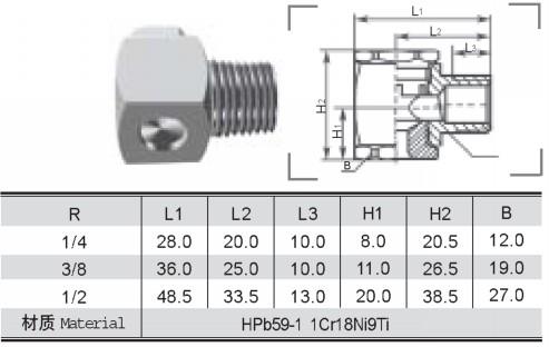 實心錐形噴嘴QZ10型